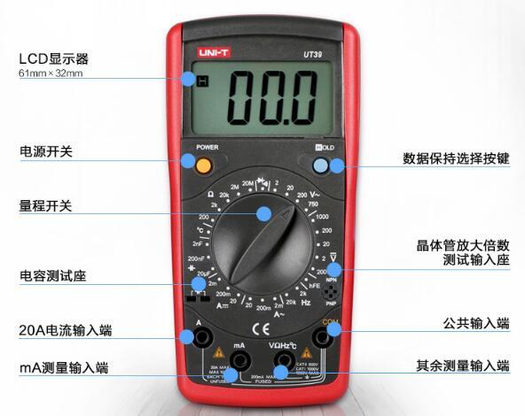 UT39A+数字万用表_防雷检测仪器