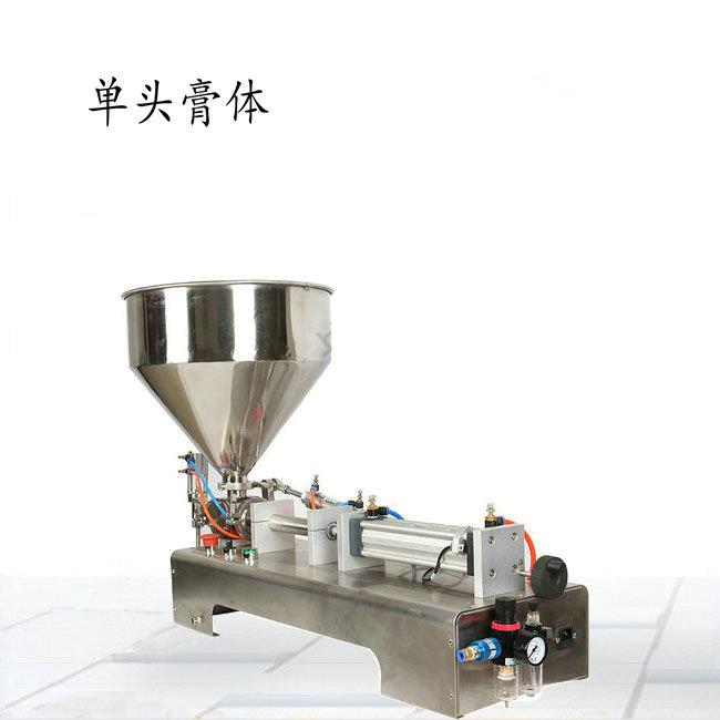 膏体小型灌装机