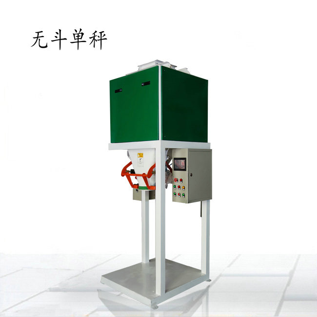 自动包装秤