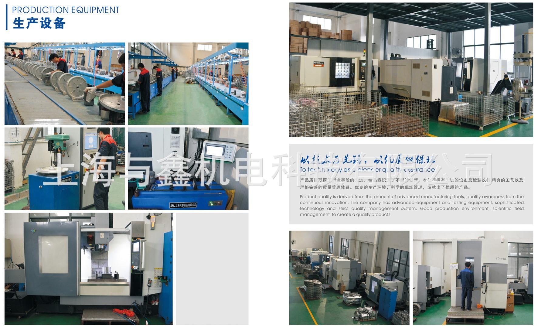 TWYX全风 DH1500工业移动吸尘器 1.5KW干湿两用吸尘器 工业吸尘器示例图15