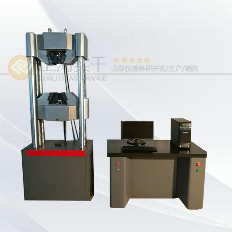 <strong>万能液压材料试验机_液压万能材料测试机</strong>