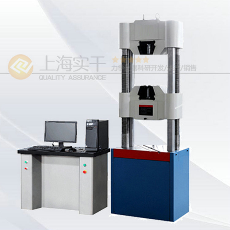 万能液压材料试验机