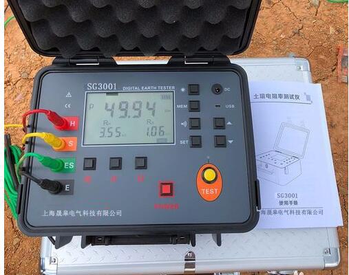 晟皋<strong>SG3001土壤电阻率测试仪</strong>_防雷检测设备