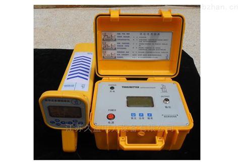 便携式(综合性)电缆故障测试仪