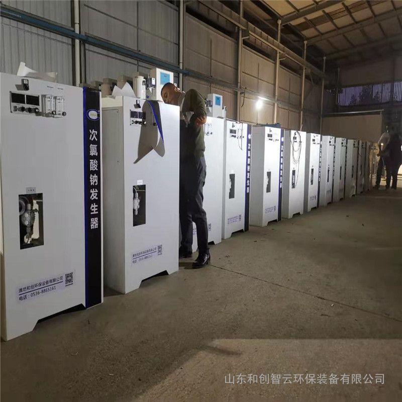 河南水厂消毒设备