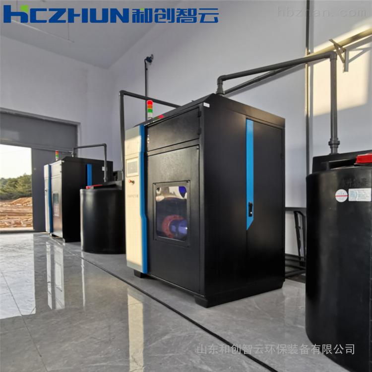 新疆污水厂消毒设备