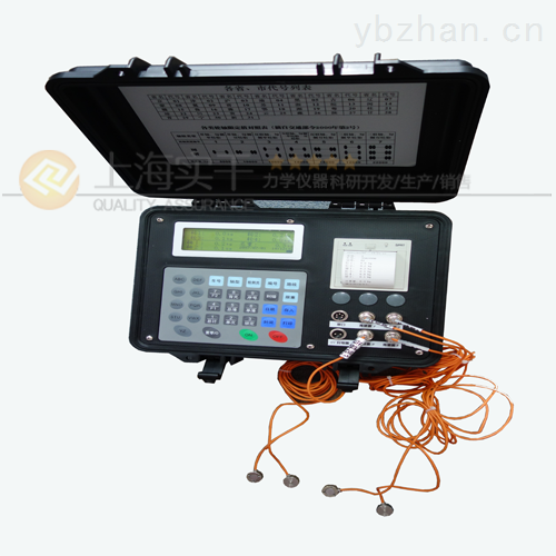 多通道RS485/RS232接口测力计