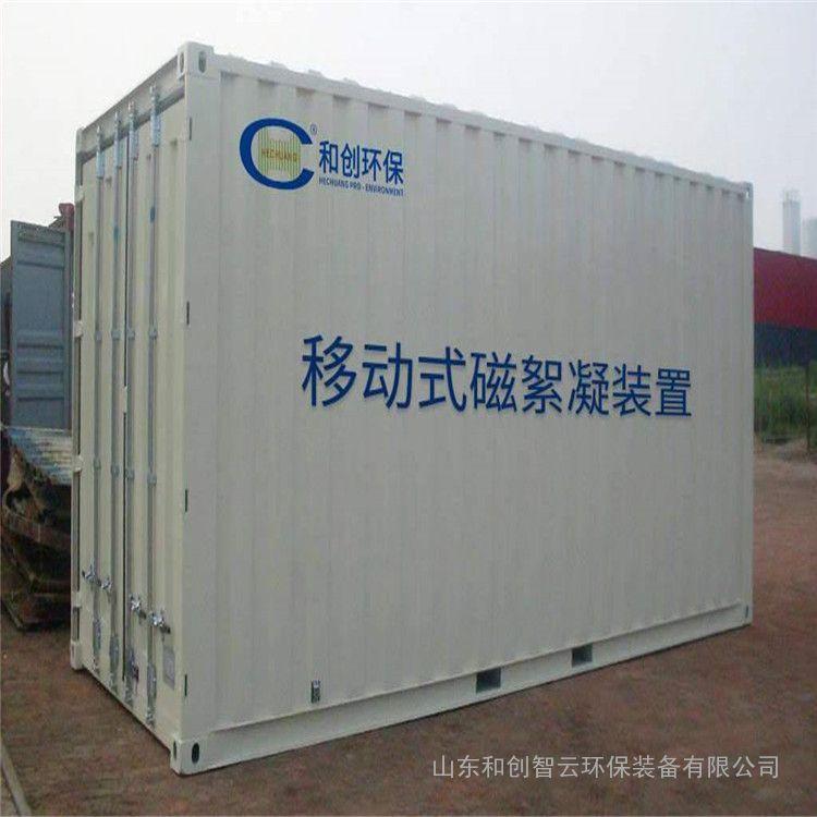 浙江河道雨污水处理设备