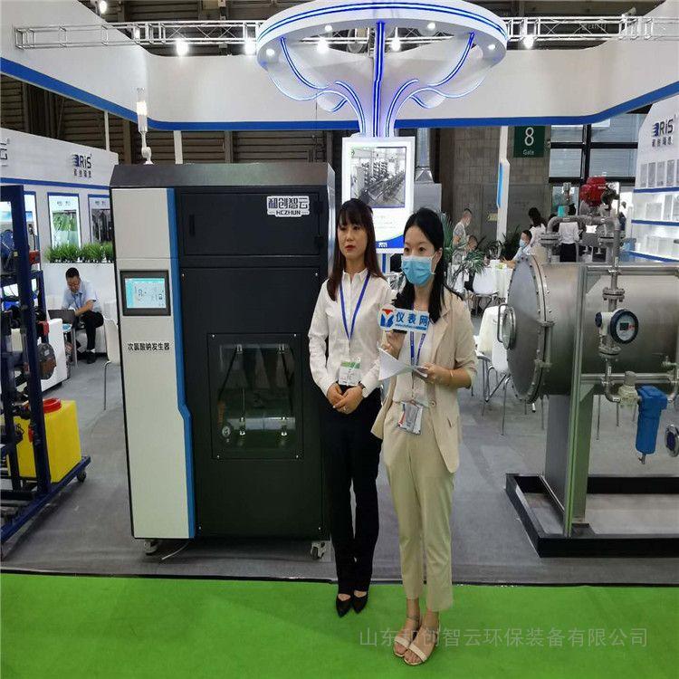 广西次氯酸钠发生器