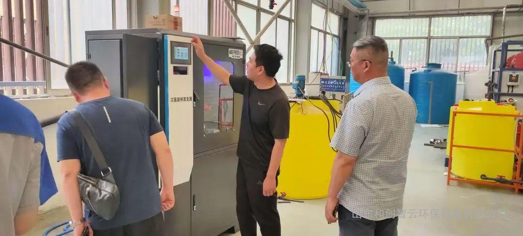 江西次氯酸钠发生器
