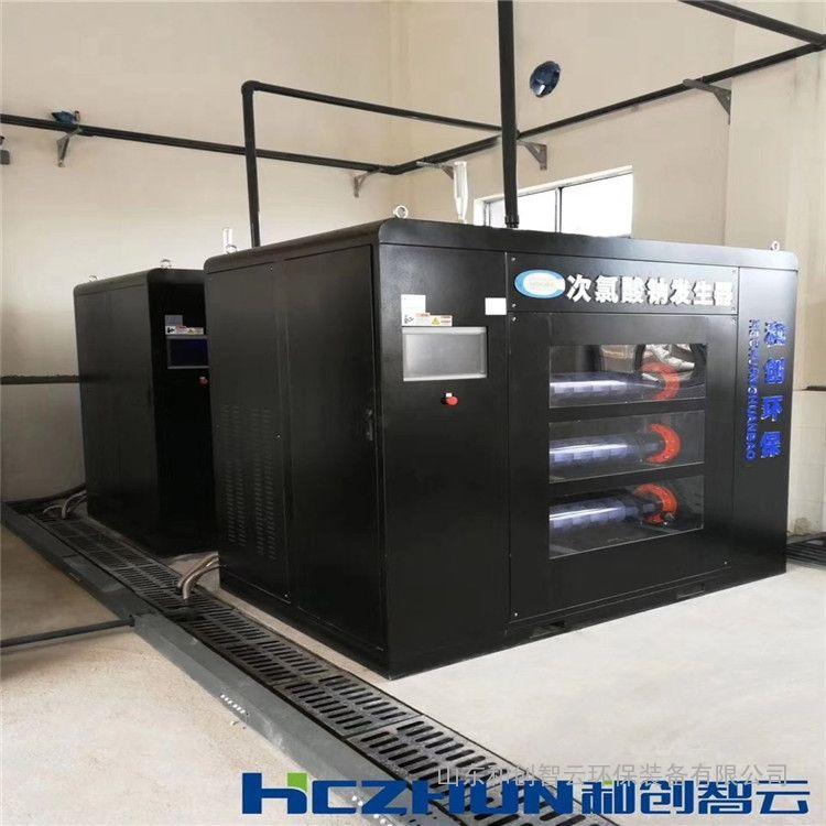 内蒙古污水厂消毒设备