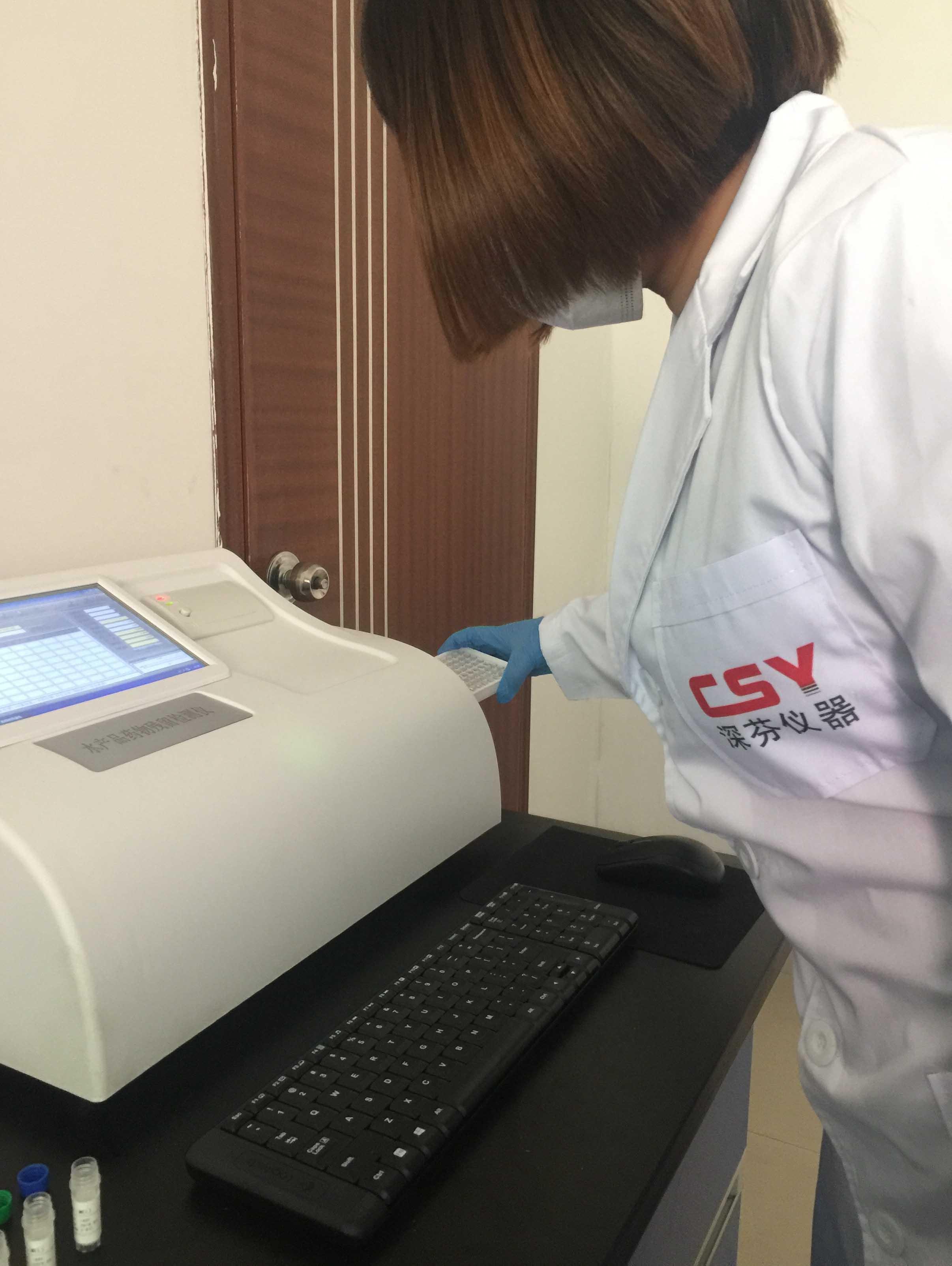 硝基呋喃类药物残留检测仪