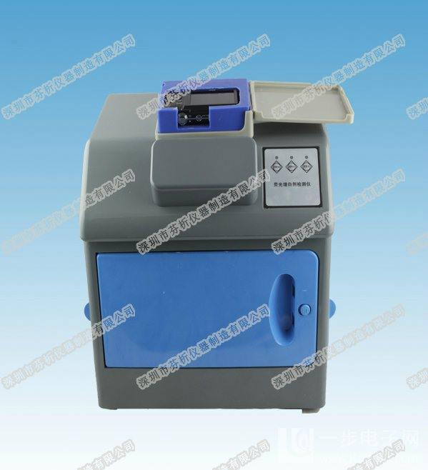 荧光增白剂分析仪