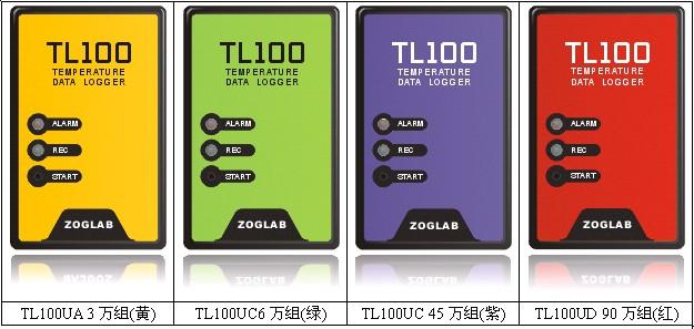 TL100 温度记录仪