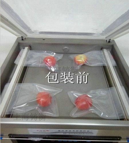 小型台式真空包装机