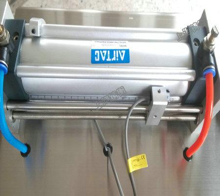 小型膏体灌装机