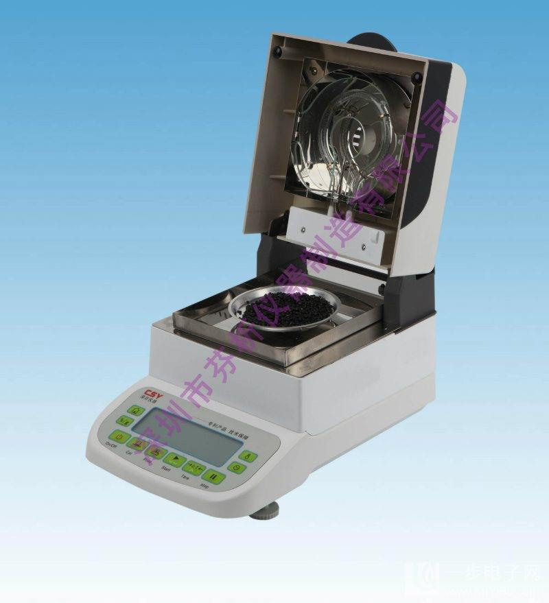 耐温抗盐聚合物固含量检测仪