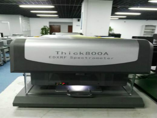 x荧光膜厚仪仪产品介绍