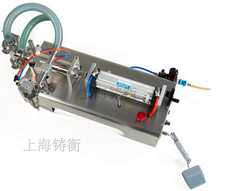 小型单头液体灌装机