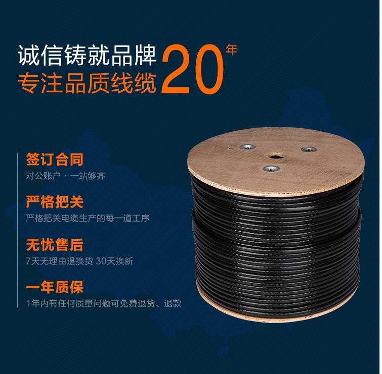 通信光缆(4芯单模,FC接头,200米)室外光缆