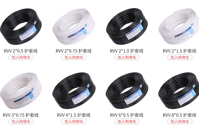 多股rvvp屏蔽信号线电源线RVVP2*0.75价格