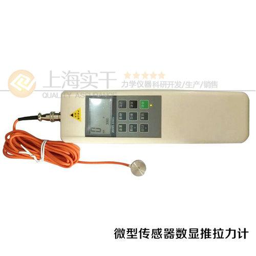 微型数字显示压力测量仪器