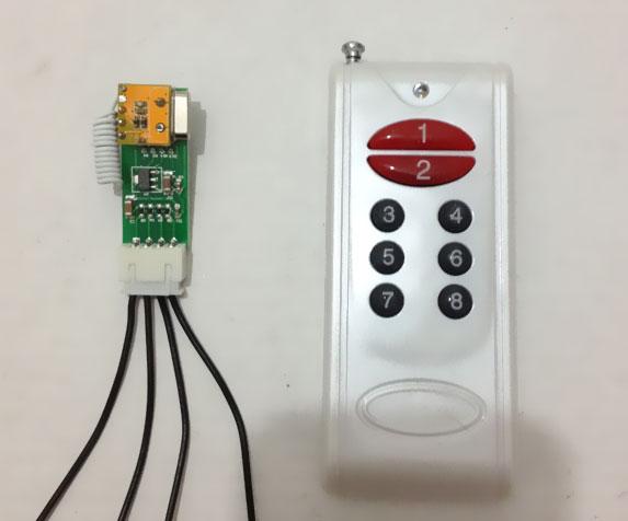 模拟地磅遥控器