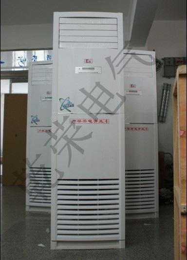 BK-系列防爆空调 柜机