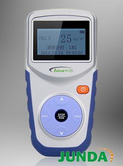 CW-HAT100手持式PM2.5速测仪