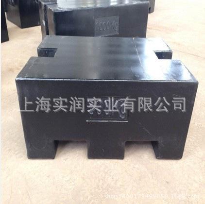 500kg方块形