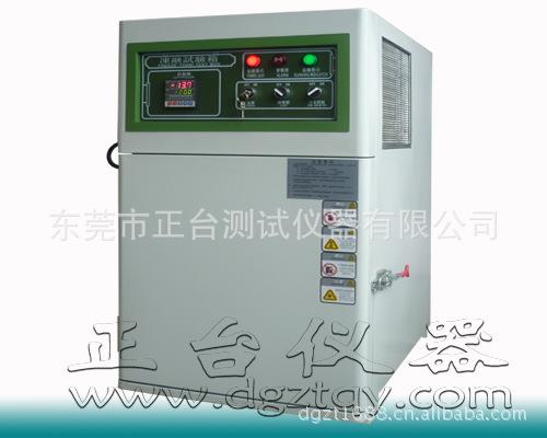高低温测试仪