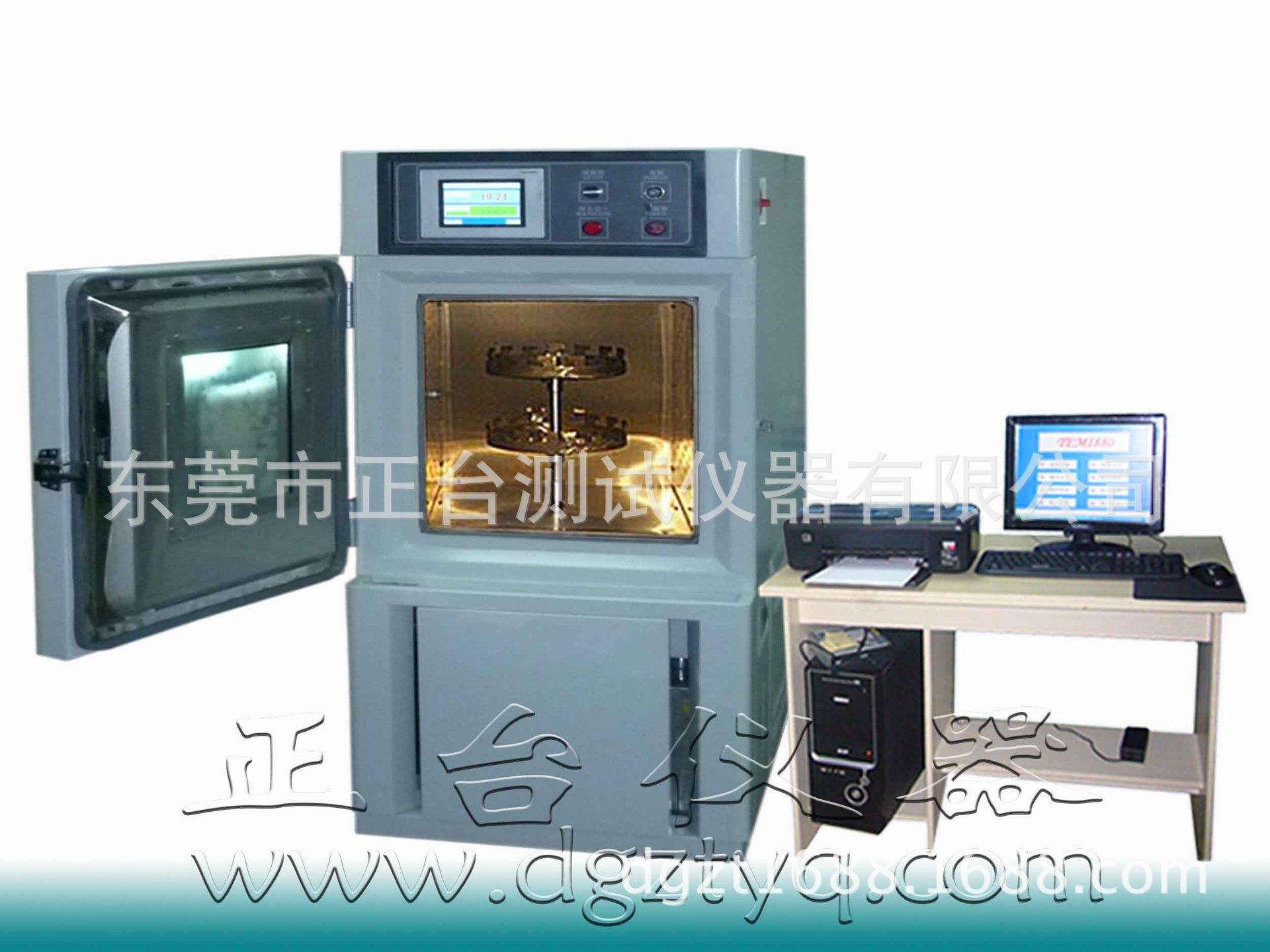 防锈油脂试验机