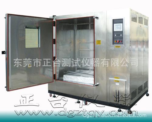 大型高低温湿热环境箱