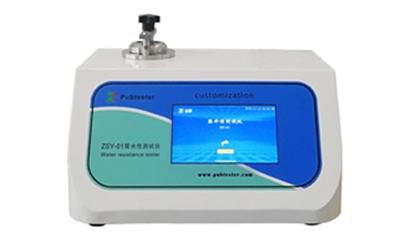 静水压测试仪