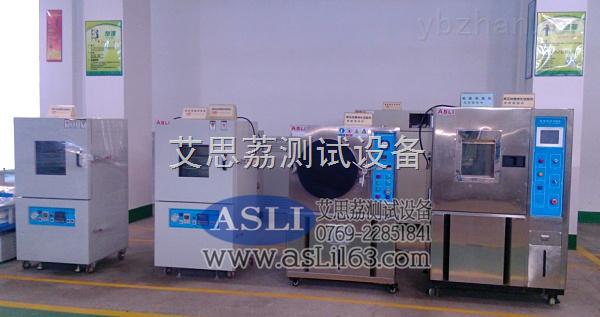 可编程高低温测试箱,恒温恒湿试验机,温湿度测试箱