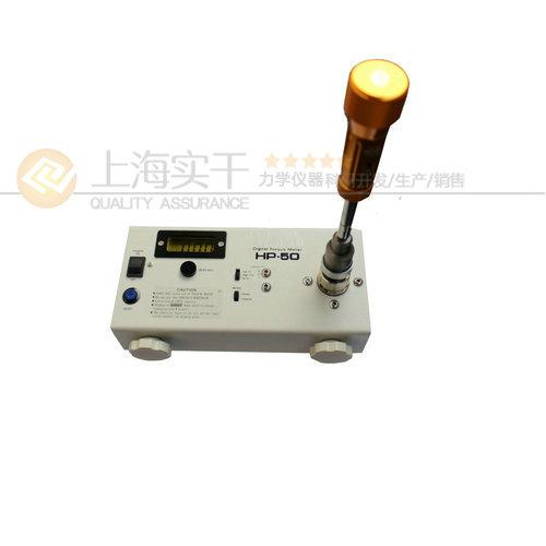 电动起子校准器