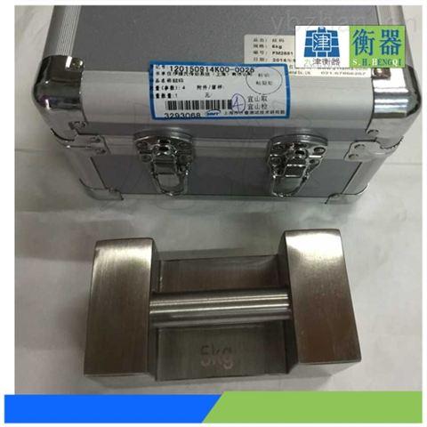 标准25公斤测量砝码 M1级测量砝码