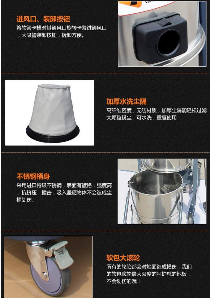 工业防爆吸尘器 吸粉除尘移动式吸尘器 大吸力工业吸尘器示例图4