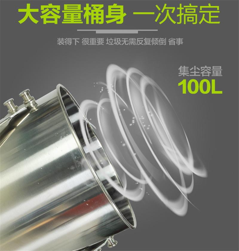 工业防爆吸尘器 吸粉除尘移动式吸尘器 大吸力工业吸尘器示例图5