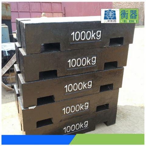 淮安配重铁1吨铸铁砝码厂