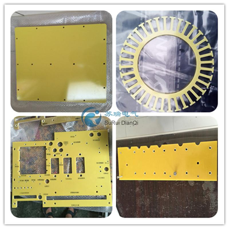 苏瑞环氧玻璃布板生产厂家 现货齐全可当天发货 型号3240 fr4 机械加工强度高 可钻孔 任意切割 欢迎来图数控精加工示例图8