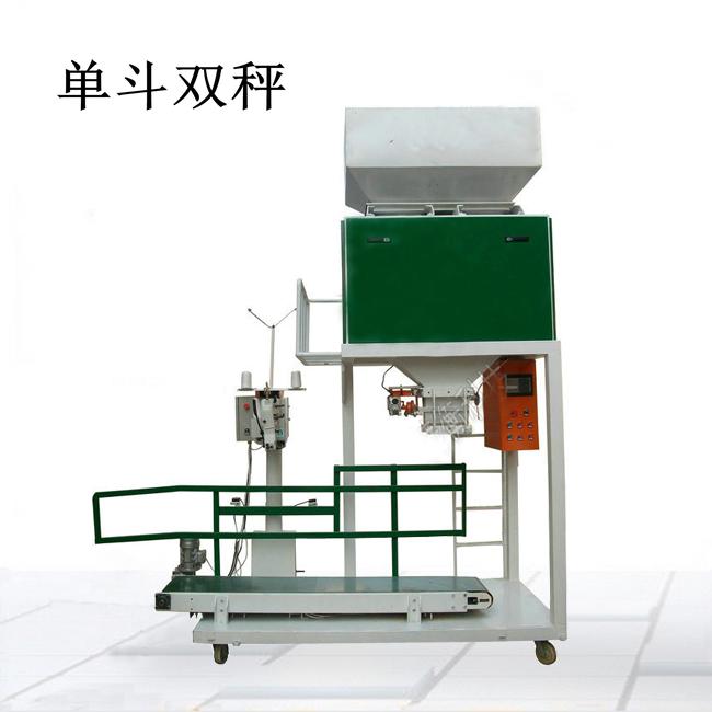 大米杂粮称重包装机