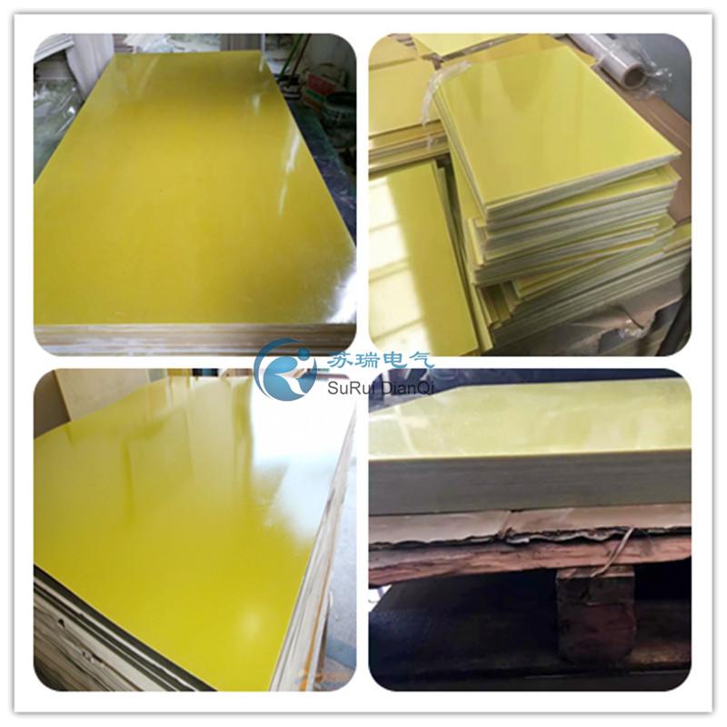 苏瑞环氧树脂绝缘板生产厂家 现货齐全 可当天发货 型号3240 fr4 欢迎来图咨询环氧加工件 数控机床加工精度高示例图3
