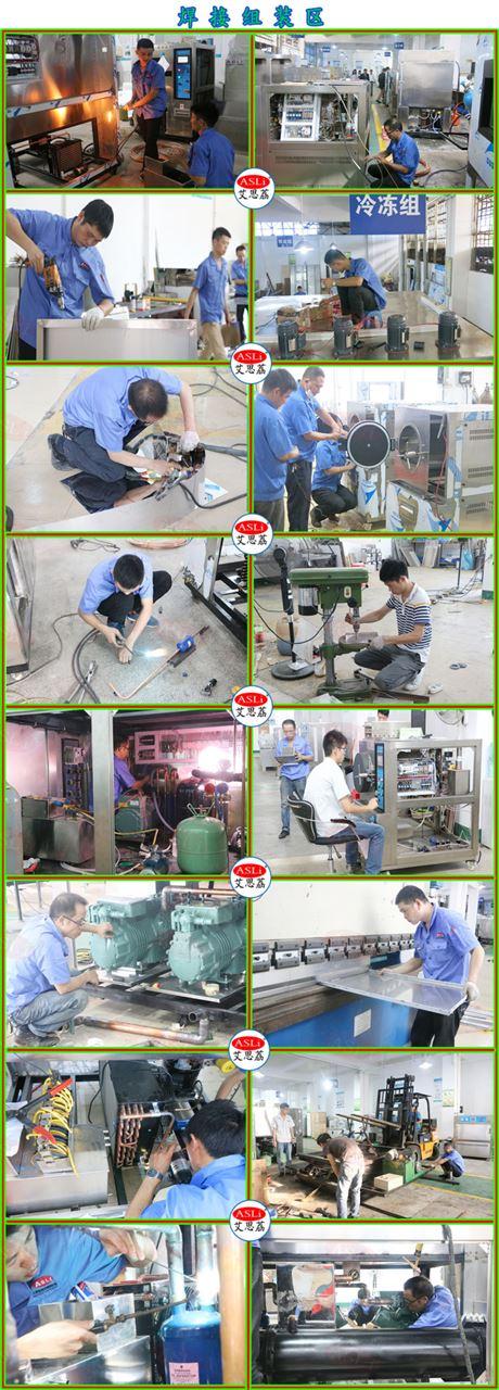 <strong><strong>河北高低温交变测试设备厂家</strong></strong>