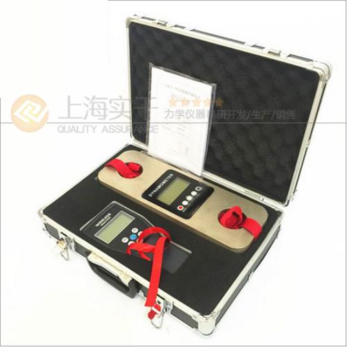 无线传输卡环式测力传感器