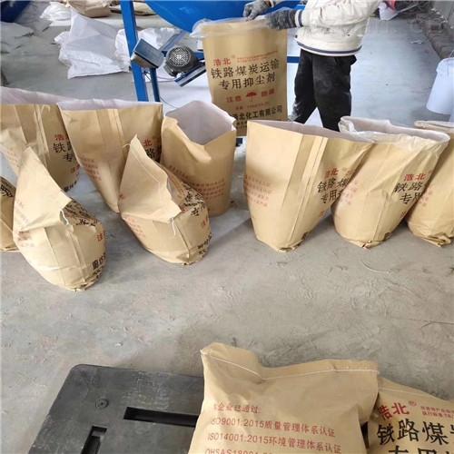 铁岭固态速溶抑尘剂专业生产
