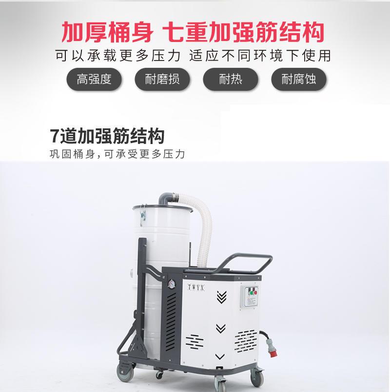 SH移动式重型工业吸尘器 2.2KW脉冲反吹车间地面粉尘吸尘器示例图15