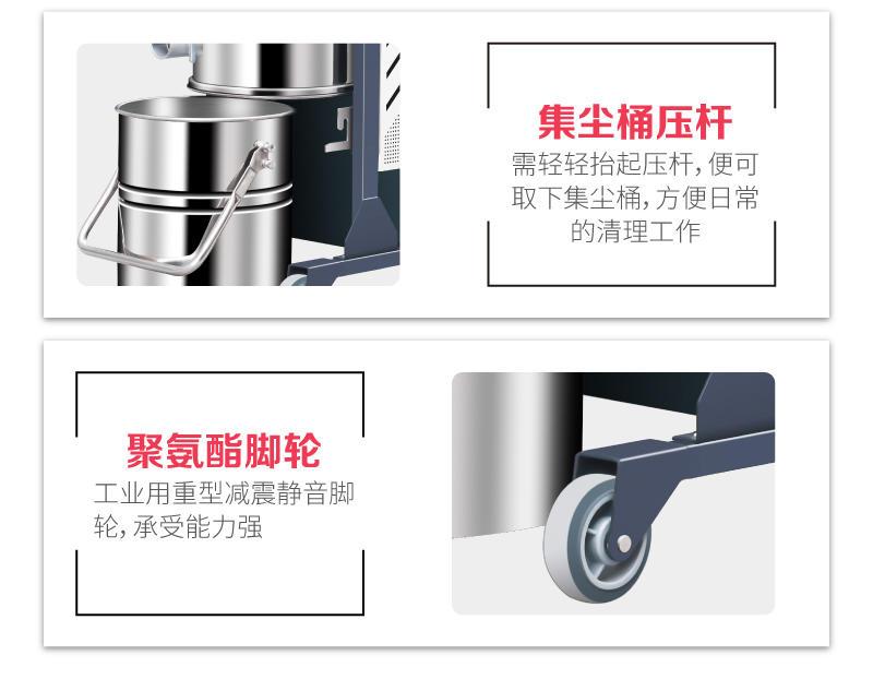 车间移动式吸尘器 清洁设备吸尘器 4KW加工零件粉尘吸尘器示例图21