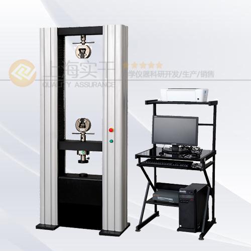 微控电子万能试验机