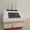 ZS703新款ZS系列振实密度仪